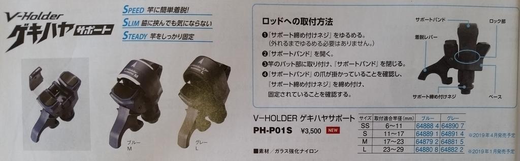 f:id:tengudo_staff:20190113130154j:plain