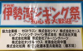 f:id:tengudo_staff:20190121191431j:plain