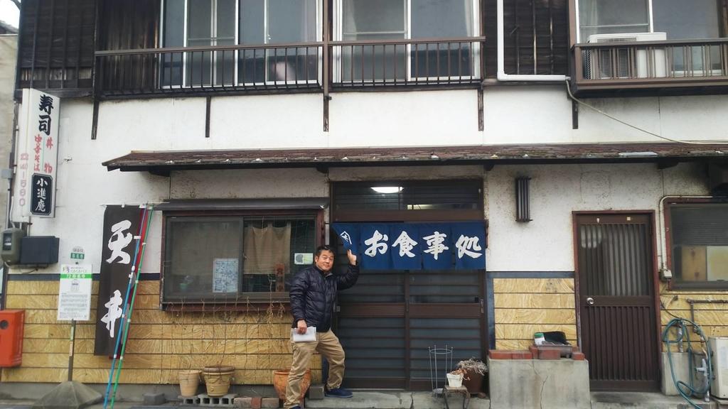 f:id:tengudo_staff:20190202191303j:plain
