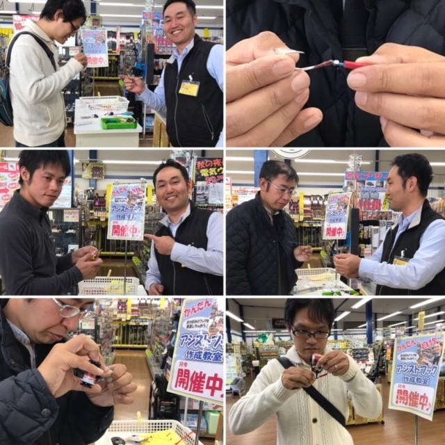 f:id:tengudo_staff:20190209194238j:plain