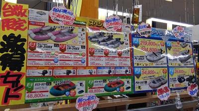 f:id:tengudo_staff:20190210191609j:plain