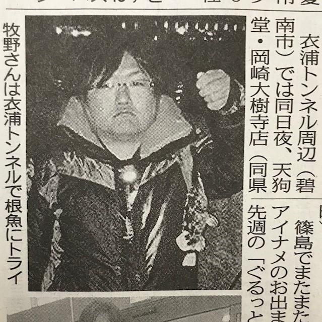 f:id:tengudo_staff:20190215181729j:plain