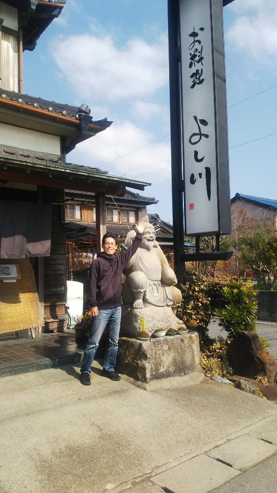 f:id:tengudo_staff:20190223121538j:plain