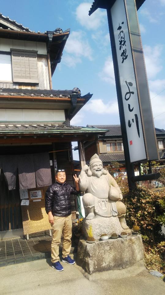 f:id:tengudo_staff:20190223135823j:plain