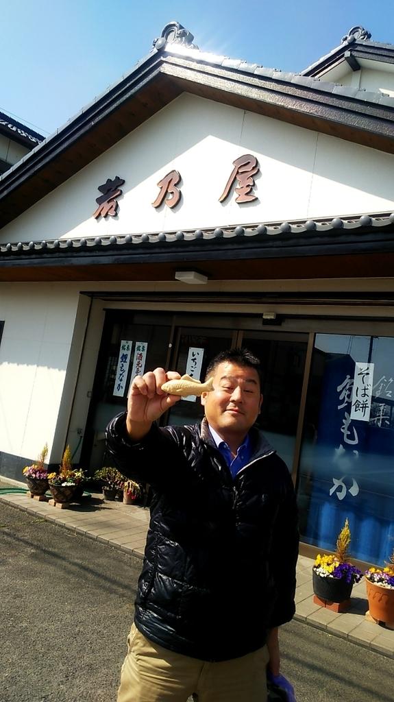 f:id:tengudo_staff:20190223140416j:plain