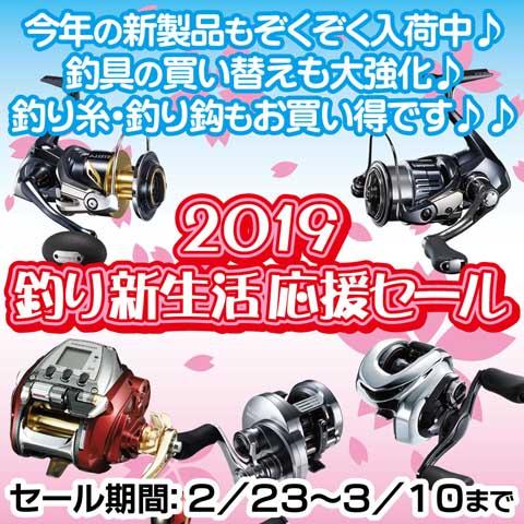 f:id:tengudo_staff:20190302170852j:plain