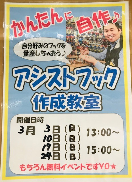 f:id:tengudo_staff:20190302191807j:plain