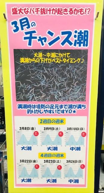 f:id:tengudo_staff:20190308153014j:plain