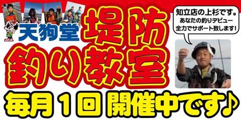 f:id:tengudo_staff:20190311215059j:plain