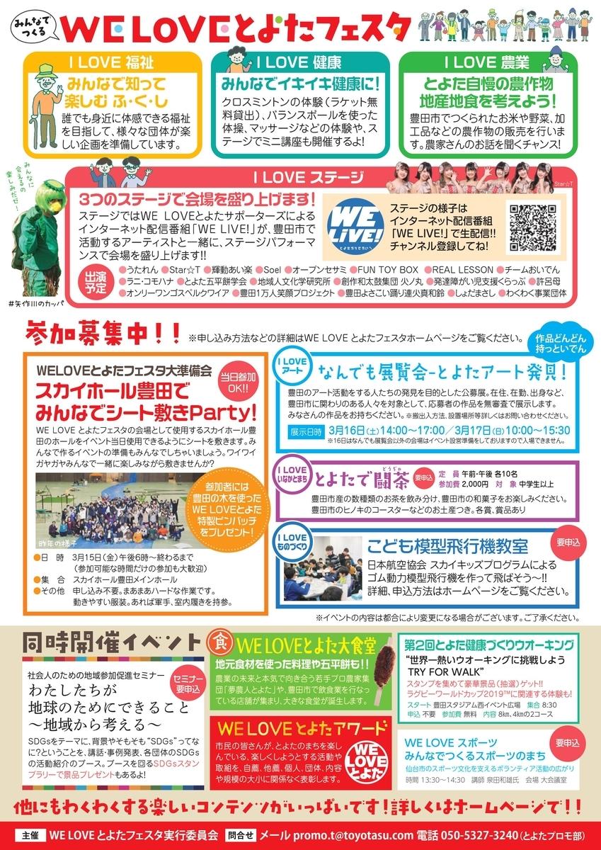 f:id:tengudo_staff:20190315163744j:plain