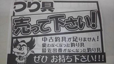 f:id:tengudo_staff:20190330200611j:plain