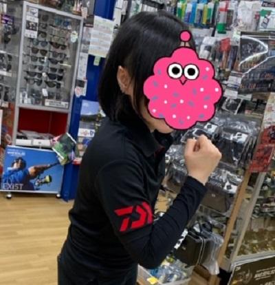 f:id:tengudo_staff:20190415191952j:plain
