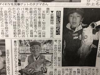 f:id:tengudo_staff:20190510124929j:plain