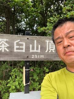 f:id:tengudo_staff:20190601112659j:plain