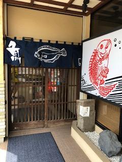 f:id:tengudo_staff:20190601113523j:plain