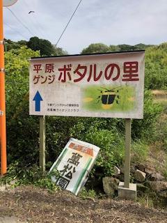 f:id:tengudo_staff:20190601113727j:plain