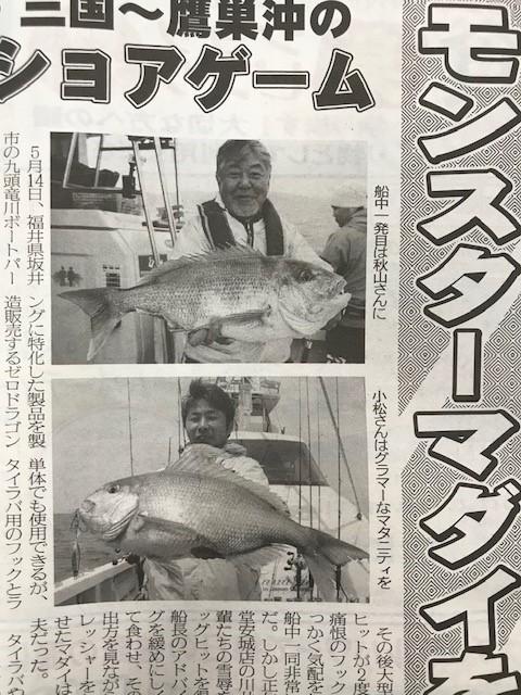 f:id:tengudo_staff:20190605111624j:plain