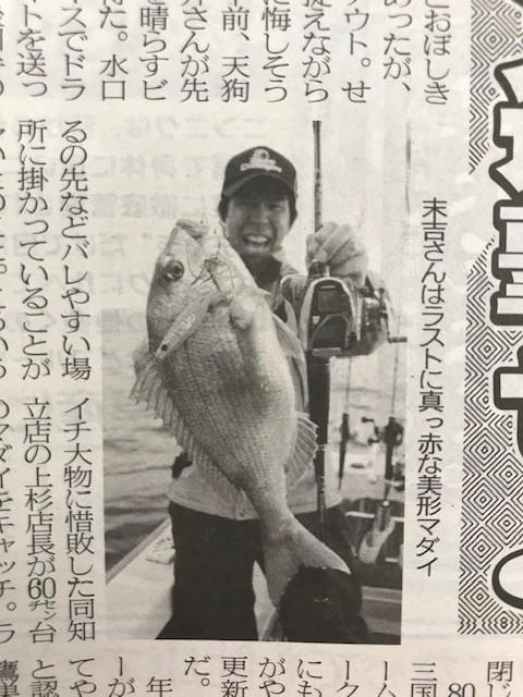 f:id:tengudo_staff:20190605111638j:plain