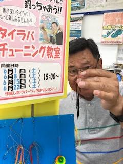 f:id:tengudo_staff:20190608093603j:plain