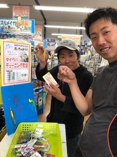 f:id:tengudo_staff:20190615094259j:plain