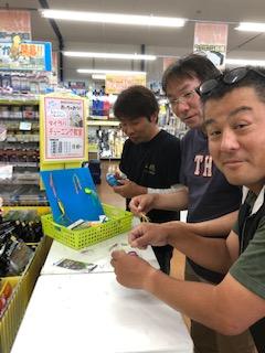 f:id:tengudo_staff:20190622101338j:plain