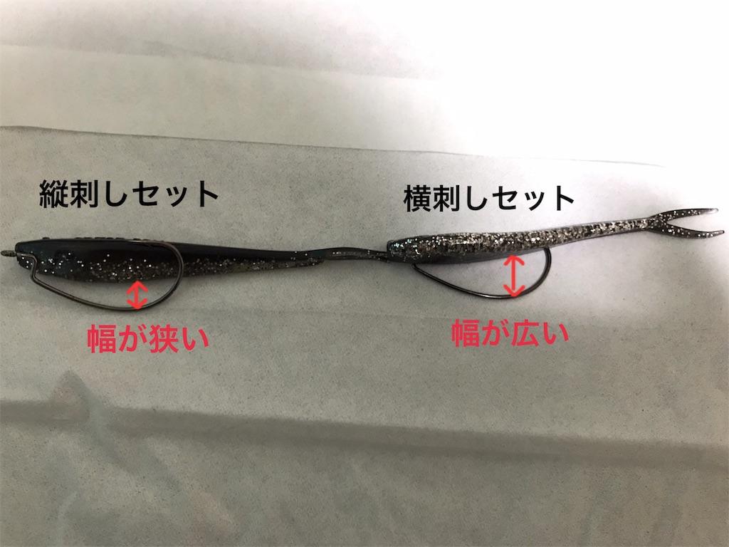 f:id:tengudo_staff:20190622105648j:image