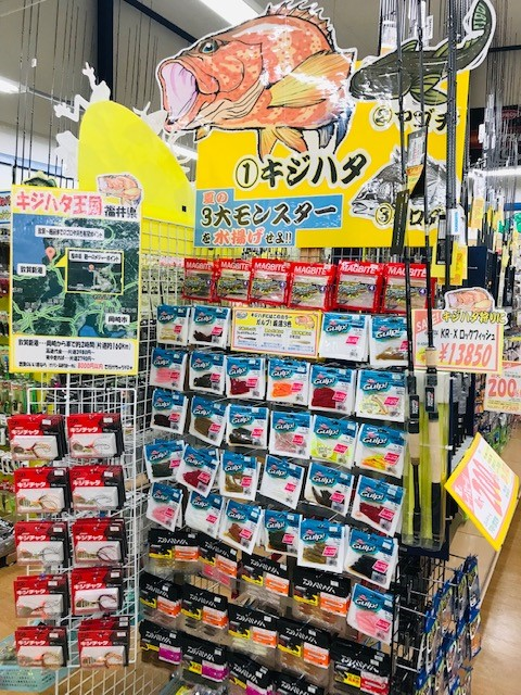 f:id:tengudo_staff:20190626232954j:plain