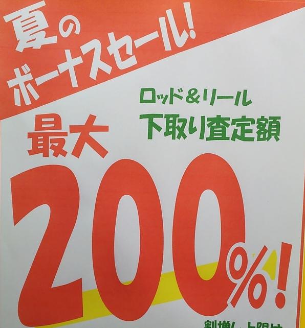 f:id:tengudo_staff:20190627163153p:plain