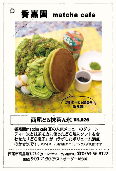 f:id:tengudo_staff:20190629144822p:plain