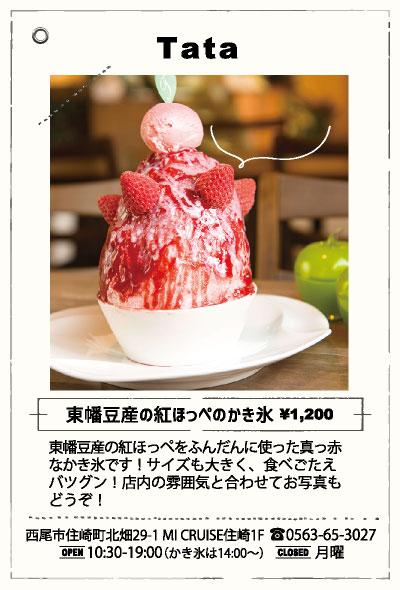 f:id:tengudo_staff:20190629145239p:plain