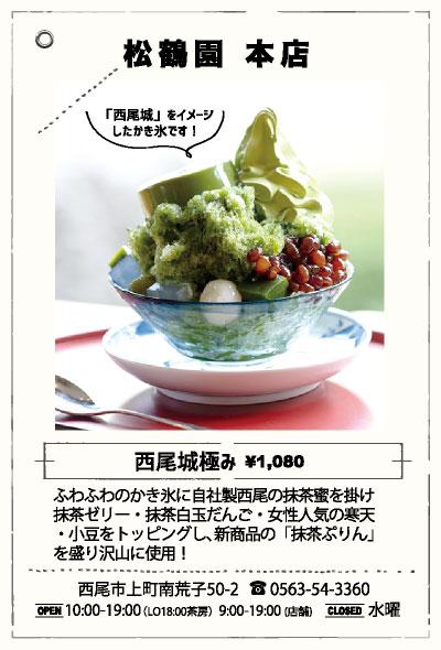 f:id:tengudo_staff:20190629145459p:plain