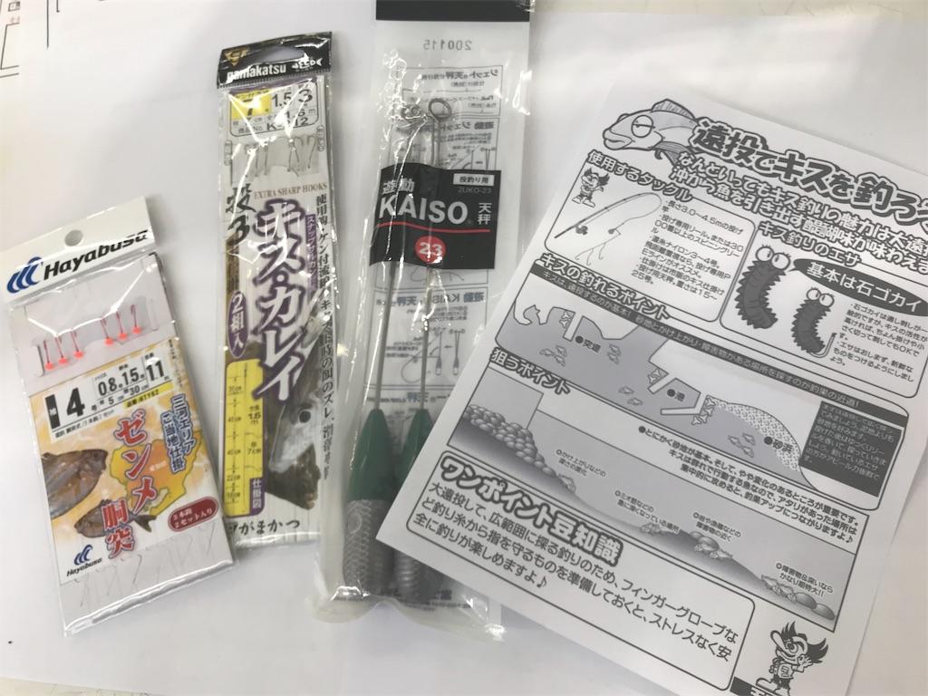 f:id:tengudo_staff:20190629145549j:image