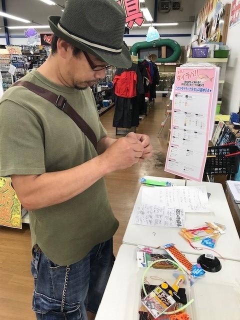 f:id:tengudo_staff:20190629193247j:plain