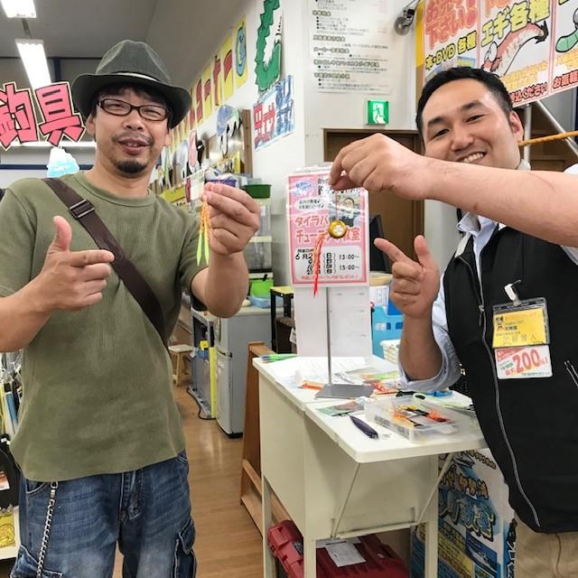 f:id:tengudo_staff:20190629193250j:plain