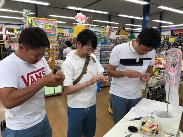 f:id:tengudo_staff:20190629193304j:plain