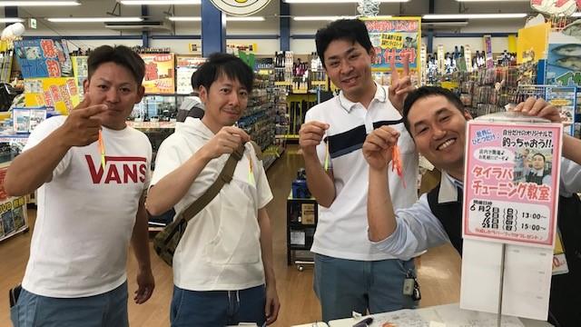 f:id:tengudo_staff:20190629193347j:plain