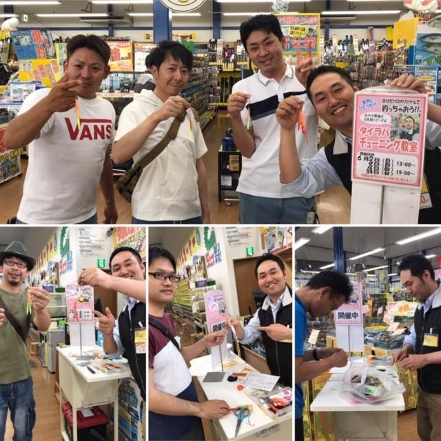 f:id:tengudo_staff:20190706221109j:plain