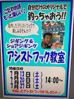f:id:tengudo_staff:20190712162028j:plain