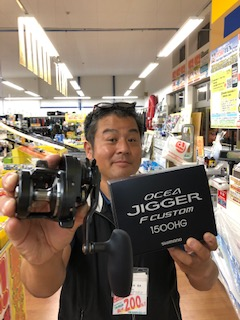 f:id:tengudo_staff:20190713111003j:plain