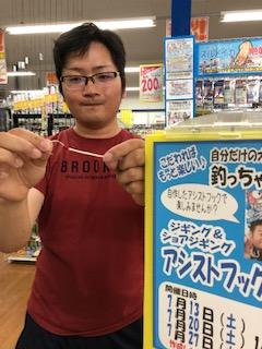 f:id:tengudo_staff:20190719172259j:plain