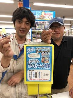 f:id:tengudo_staff:20190719172312j:plain