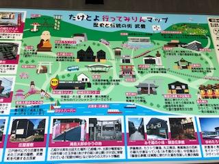f:id:tengudo_staff:20190803223201j:plain