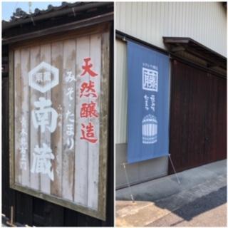 f:id:tengudo_staff:20190803223442j:plain