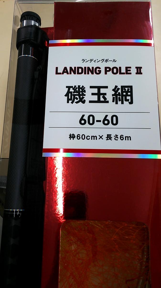 f:id:tengudo_staff:20190814111946j:plain