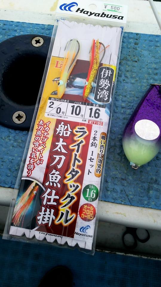 f:id:tengudo_staff:20190820110201j:plain