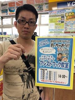 f:id:tengudo_staff:20190823193456j:plain