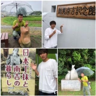 f:id:tengudo_staff:20190830235307j:plain