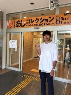 f:id:tengudo_staff:20190830235508j:plain