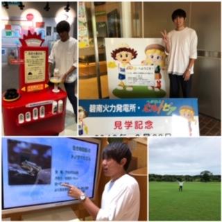 f:id:tengudo_staff:20190831000430j:plain