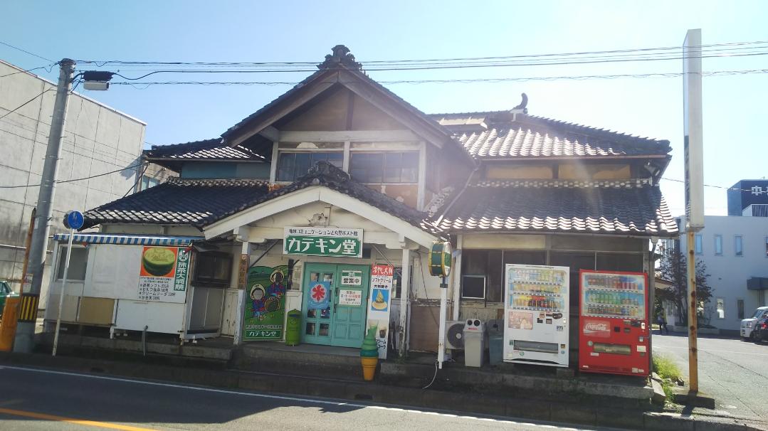 f:id:tengudo_staff:20190906150515j:plain